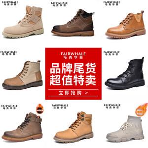 马克华菲 男鞋清仓合集 共63款可选 139元包邮