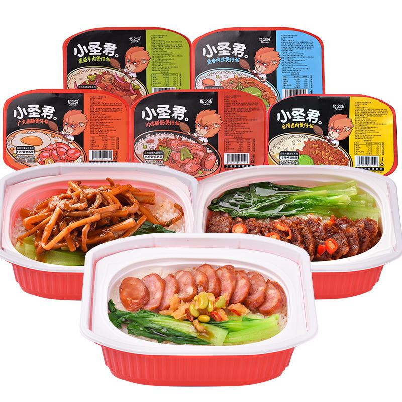 忆之味自热米饭方便速食 *2件 12.9元(需用券,合6.45元/件)