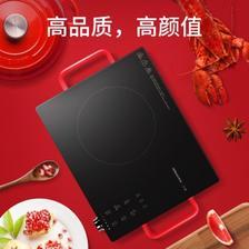 209元包邮!老板旗下高端电器品牌 火鸡 E22-03电陶炉 需用