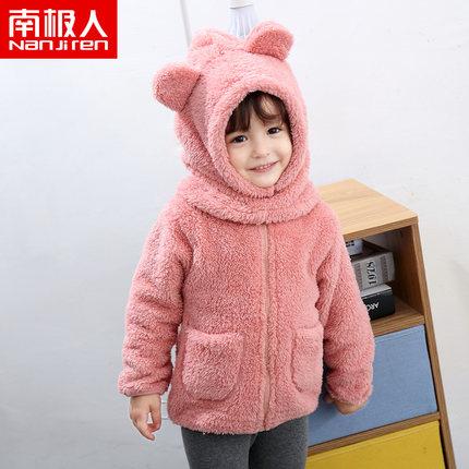 南极人 儿童 糖果色毛绒外套 49.9元包邮