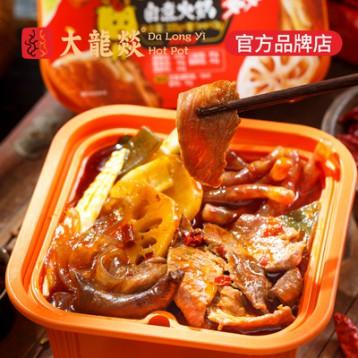 大龙燚 网红自热懒人麻辣火锅(肉多多 335g 牛多多 385g) 7.7折 ¥49.8