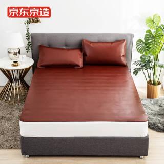 京东京造 头层水牛皮席三件套 含牛皮枕套 1.5米床 酒红色 1899元