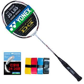 尤尼克斯 YONEX羽毛球拍VT-10DG进攻型35高磅单拍 白红送手胶(已穿线24-26磅左右) 280元