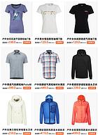 ���� Marmot 旗�店  3折起,�I券149-100、299-200元