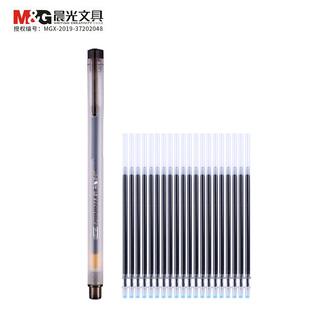 晨光全针管中性笔1支+20笔芯 ¥3