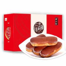 源合斋 红枣棒蛋糕 708g/盒 *5件 69.5元(需用券,合13.9元/件)