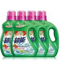 限时价超能 洗衣液4大瓶28斤 券后69.7元