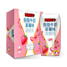 荷兰乳牛法国原装进口脱脂牛奶 草莓味200mL*12盒/箱营养早餐奶 *2件 39.9元(