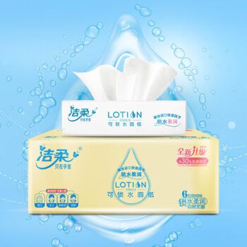 C&S 洁柔 Lotion保湿柔润抽纸 3层100抽*6包(195*133mm) *4件 129.62元包邮(合25.93元/件) ¥130