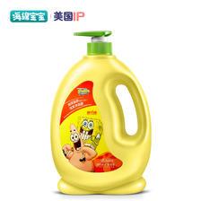 SpongeBob 海绵宝宝婴儿沐浴露洗发水二合一 6-12岁正品1L装  券后19.9元包邮