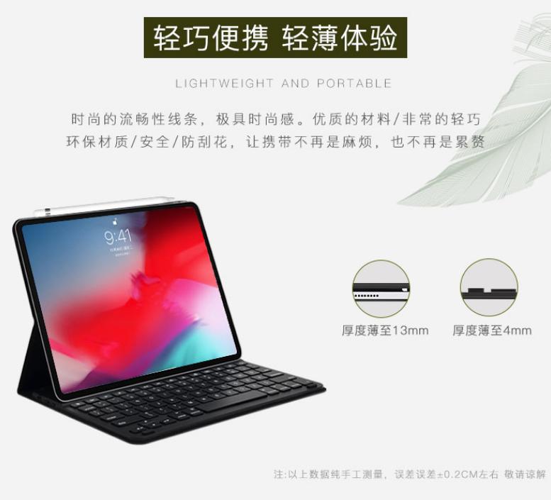 618同价 续航100小时:Leicke Leipzig 蓝牙键盘保护套 适合9.7/11/12.9寸iPad 券后188元包邮(上次推荐价208元) 买手党-买手聚集的地方