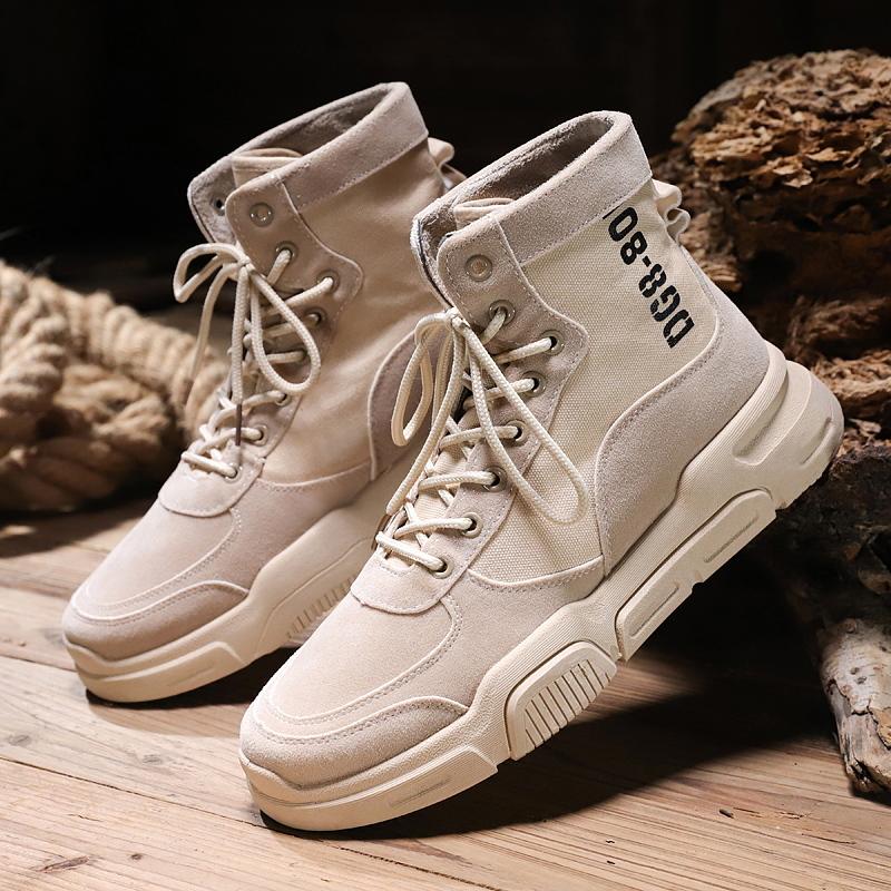 ROMON 罗蒙 ON9801 男士马丁靴 79元(需用券)