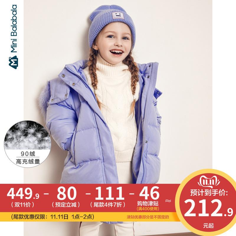 双11预售: Mini Balabala 迷你巴拉巴拉 儿童中长款羽绒服 212元包邮