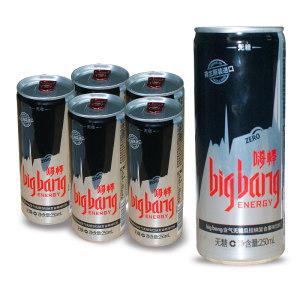 荷兰原装进 嗨棒 瓜拉纳复合果味饮料 250ml*6罐 比红牛效果好 12.9元包邮 日常42.9元 同款京东35.9元