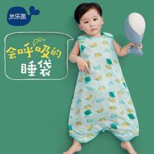 misslele 米乐鱼 婴儿纱布睡袋 *2件 129元(合64.5元/件)