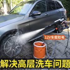 亿力(YILI) 永恒之枪 便携式洗车机 268元