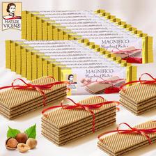 意大利进口 Vicenzi 威化饼干 20条装 500g 29.8元包邮 京东同款250g/46.8元