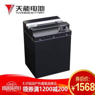 天能 T60V20Ah 电动车电池 1568元