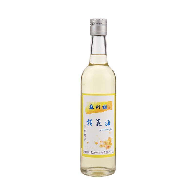 苏州桥 桂花酒 52度 375ml 39元,可低至15.8元