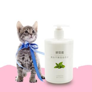好贝尼 猫咪专用洗澡浴液宠物沐浴露 券后¥9.9