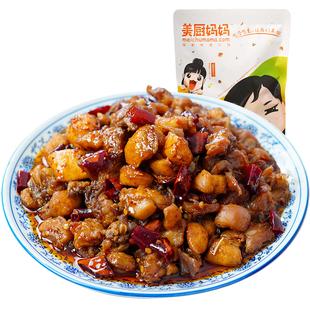 美厨妈妈送鸭脖自贡冷吃兔150g ¥17