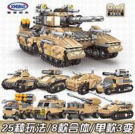 8盒装,25种玩法:星堡积木 帝皇坦克 积木 13005 29.9元包邮