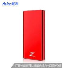12日:Netac 朗科 Z8 超极速金属系列 移动固态硬盘 1TB  券后760元