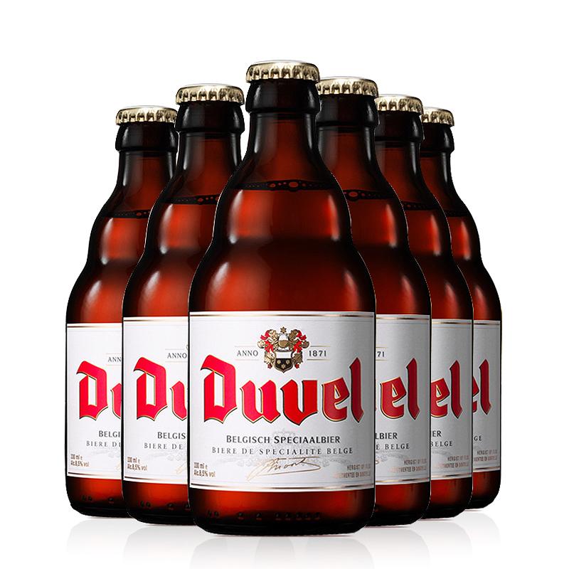 6瓶装 比利时进口Duvel督威金啤小麦精酿啤酒中浓度黄啤酒330ml  券后79元