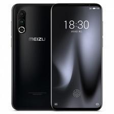 苏宁易购 低于双11:MEIZU 魅族 16s Pro 智能手机 8GB+128GB 2979元包邮