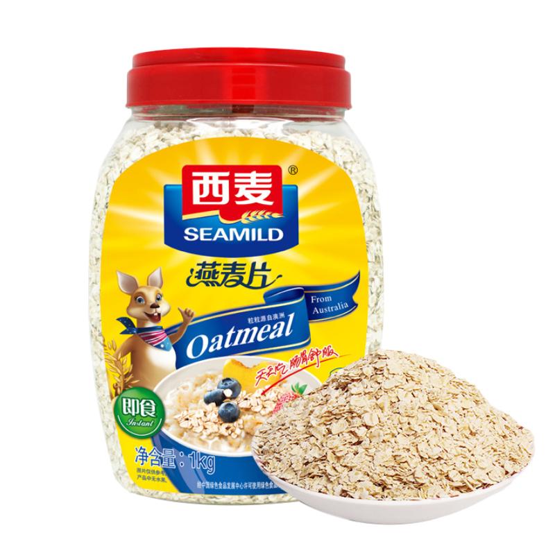 ¥13.9 西麦纯燕麦片 2斤桶装