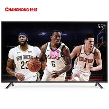 限地区! CHANGHONG 长虹 55D5S 55英寸 4K 液晶电视 1598元包邮(需用券)