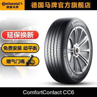 Continental 马牌 CC6 205/55R16 91V 汽车轮胎 499元