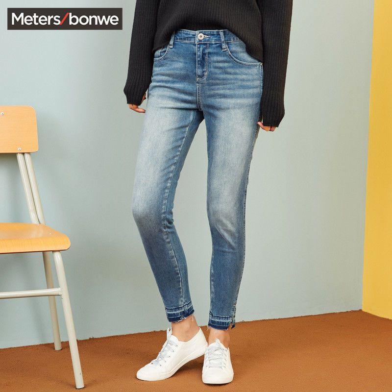 Meters bonwe 美特斯邦威 女士显瘦九分铅笔裤 42.94元包邮(立减)