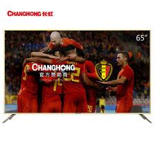 CHANGHONG 长虹 65D2P 65英寸 4K液晶电视 低至2599元包邮(需用券)
