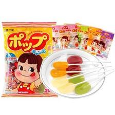 ¥9.9 不二家 棒棒糖20支袋装(哈密瓜+香橙+蜜桃+葡萄)果味牛奶棒棒糖