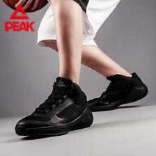 Peak匹克 篮球鞋DA731041 券后129元包邮 41款可选