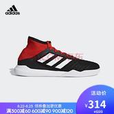 ¥191.2 adidas PREDATOR TANGO 18.3 TR男足球鞋