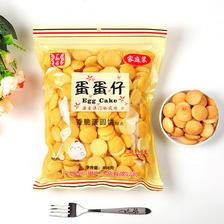 广御园 鸡蛋饼干 408g 9.8元包邮(需用券) ¥10