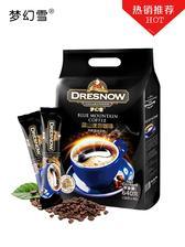Dresnow/梦幻雪 三合一原味咖啡 40x16g 券后9.9元包邮