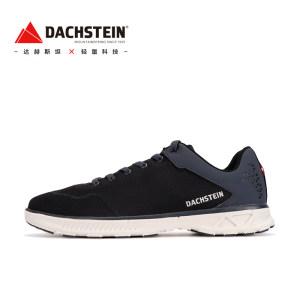 神价格 超轻户外鞋第一品牌 达赫斯坦 216g 男女 极轻旅行户外鞋 348元包邮 直降241元 低于海淘价