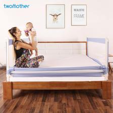 两个妈妈 多段垂直升降婴儿护栏 安全防掉床 69元包邮