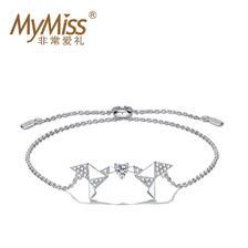¥68 MyMiss 非常爱礼 925银镀铂金 鹤之吻 手链