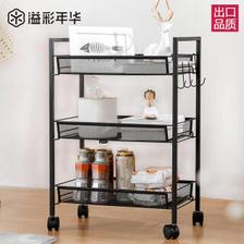 溢彩年华 置物架 厨房置物架货架储物架方管网篮三层推车 YCI1059-BK 59元