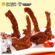 ¥14.7 周黑鸭(ZHOU HEI YA)卤味小食 200g