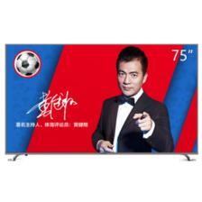 22号0点、前100台:Skyworth 创维 75A7 75英寸 4K液晶电视 5998元