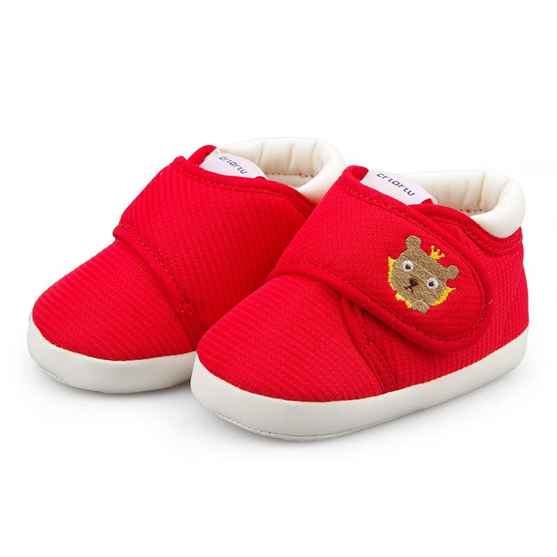 crtartu 卡特兔 婴儿学步鞋 59元包邮(10元券)