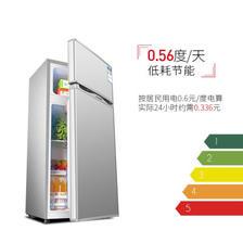 金帅 BCD-92双门小型家用节能冰箱92L 券后598元包邮