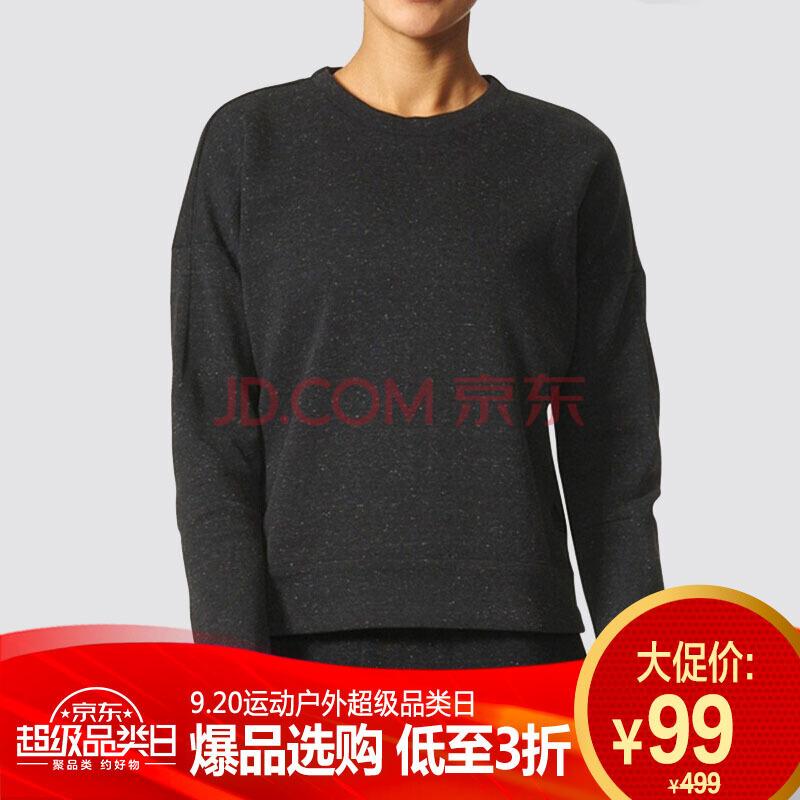 20日0点: adidas 阿迪达斯 B47322 女子运动针织卫衣 99元包邮
