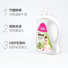 ¥24.2 爱护婴儿洗衣液3L除螨型