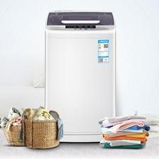 京东商城 KONKA 康佳 XQB40-20D0B 全自动波轮洗衣机 4KG 499元包邮(限时秒杀)